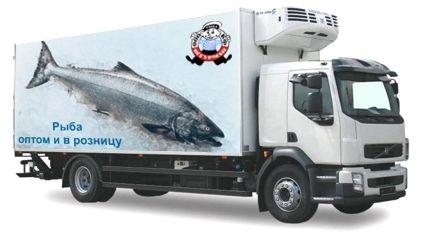 Доставка свежемороженой рыбы